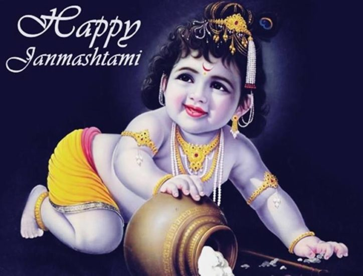 Krishna Janmashtami (August 24th)